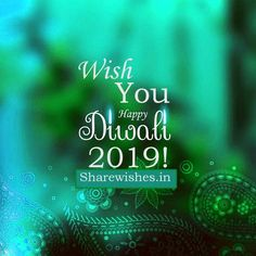 Diwali Best Wishes, Greetings, Messages, Quotes, Whatsapp Stickers Indian Festival Of Lights, Festival Lights, Diwali Dance, Diwali Greetings Images, Happy Diwali 2019, Unhappy Life, Diwali Message, Diwali Quotes, Diwali Wishes