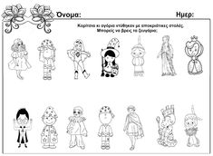 Kids And Parenting, Projects To Try, Language, Printables, Character, Art, Carnival, Costumes, Note Cards