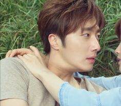 Jung Il Woo * Drama * Cinderella and Four Knights
