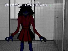spirits scary anime - Google Search