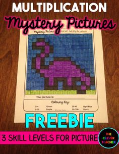 Differentiated Mystery Pictures are a great way to to review multiplication! This FREEBIE comes with 3 skill levels: beginner, intermediate, and advanced.