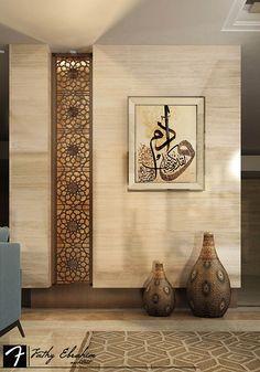 Muslim Home Interior Design Luxury Modern islamic Interior Design On Behance In 2019 – Home Design Foyer Design, Ceiling Design, Exterior Wall Design, Lobby Design, Moroccan Interiors, Moroccan Decor, Modern Moroccan, Moroccan Style, Living Room Designs