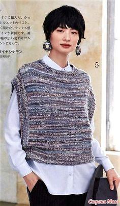 Easy Sweater Knitting Patterns, Knit Vest Pattern, Jumper Patterns, Crochet Jacket, Crochet Blouse, Knitted Poncho, Knit Jacket, Knit Crochet, Knitting Help