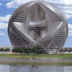 The Sphere Building #architecture - ☮k☮ - #modern