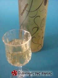 A tested limoncello recipe Voss Bottle, Water Bottle, Limoncello Recipe, Beverages, Drinks, Shot Glass, Diy And Crafts, Candle Holders, Cocktails