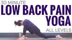 12 Yoga Poses to Help Relieve Lower Back Pain (Yoga Class) Yoga Poses For Back, Yoga For Back Pain, Low Back Pain, Respiration Yoga, 30 Minute Yoga, Lower Back Exercises, Types Of Yoga, Back Pain Relief, Kundalini Yoga