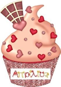 Cupcake Pictures, Cupcake Images, Cupcake Art, Art Cupcakes, Cupcake Clipart, Food Clipart, Gelato, Cupcake Illustration, Skull Girl Tattoo