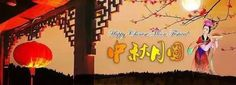 Happy Chinese Mid Autumn Festival !!! Also for the friends all over the world!!!