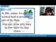 Hula Valley. Modern Hebrew Webinar | by eTeacherHebrew.com
