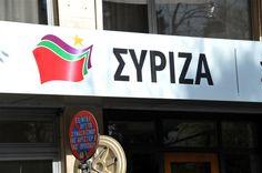 multi-news.gr - Όλες οι Ειδήσεις   [Το Βήμα]: Λάδι στη φωτιά από τον ΣΥΡΙΖΑ: κατηγορεί την ΝΔ για την επίθεση κατά του κ. Κουμουτσάκου | http://www.multi-news.gr/to-vima-ladi-sti-fotia-apo-ton-siriza-katigori-tin-gia-tin-epithesi-kata-tou-koumoutsakou/?utm_source=PN&utm_medium=multi-news.gr&utm_campaign=Socializr-multi-news