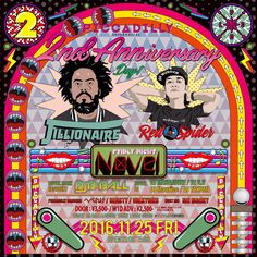 11.25 (fri) [Club Piccadilly Umeda Osaka 'NEO NU SCHOOL' SECOND Anniversary Day 1 Novel -Special Guest : JILLIONAIRE (of MAJOR LAZER) / RED SPIDER-] | CLUB PICCADILLY UMEDA OSAKA | クラブピカデリー梅田大阪