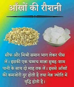 can find facts about senior health articles Good Health Tips, Natural Health Tips, Health And Beauty Tips, Home Health Remedies, Natural Health Remedies, Ayurvedic Remedies, Good Massage, Home Health Care, Healthy Aging