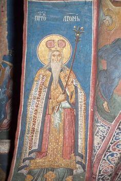 The Visoki Dečani monastery, Kosovo, c. Byzantine Icons, Orthodox Icons, Priest, Fresco, Saints, Painting, Fresh, Painting Art, Paintings