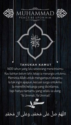 Yuk, Ucapkan Salawat untuk Nabi Muhammad SAW I Am Quotes, Reminder Quotes, Self Reminder, People Quotes, Words Quotes, Allah Islam, Islam Muslim, Doa Islam, Islamic Inspirational Quotes