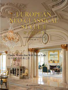 European Neo-classical Style II  ISBN: 978-7-5537-3926-7, 2014.11