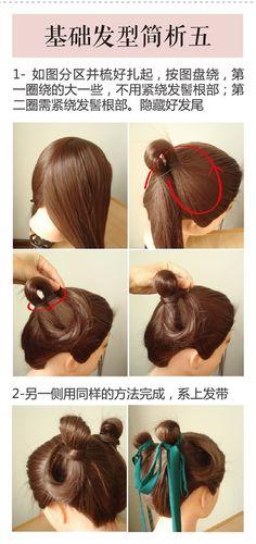 适合汉服的发型小教程-重新开始