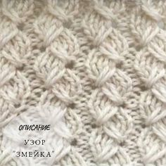 Visit the site for details. Wooden Knitting Needles, Knitting Stiches, Easy Knitting Patterns, Knitting Kits, Knitting Videos, Lace Knitting, Knitting Designs, Diy Crafts Knitting, Snake Patterns