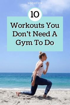 Need some workouts ideas that don't require a gym? We all know the mental, physical and emotional benefits of exercising. Fitness Tips, Fitness Motivation, Arm Muscles, Squat Workout, Jump Squats, Strength Workout, Stay In Shape, Aerobics, Fit Motivation