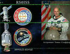 Sstv from iss decoded with robot36 app