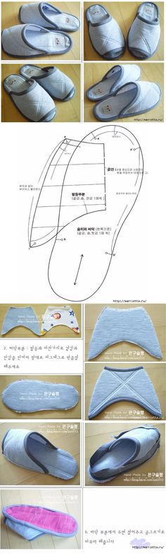 House slipper pattern and tutorial.