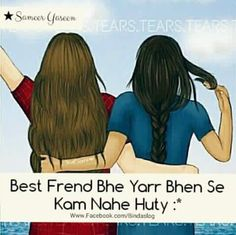 Best friends❤️ Diary Quotes, Poem Quotes, Hindi Quotes, Bestest Friend, My Dear Friend, Crazy Friends, Friends In Love, Lifelong Friends, Girl Facts