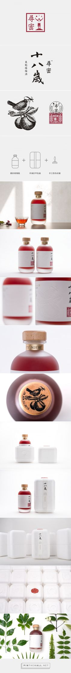 Forever 18 Bayberry Wine packaging design by Unidea Bank - http://www.packagingoftheworld.com/2018/01/forever-18-bayberry-wine.html - created via https://pinthemall.net