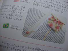 Terapia do Papel pelo mundo. Foto no livro de Shoko Aoyagi