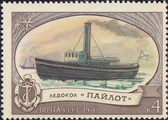 "1976 Russian Stamp, Icebreaker ""Pilot""."