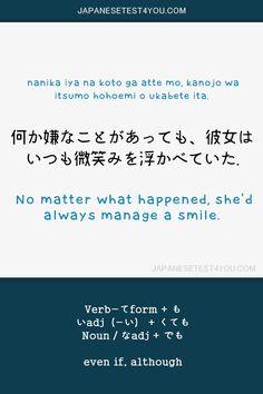 Learn JLPT N4 Grammar: ても (temo) - http://japanesetest4you.com/flashcard/learn-jlpt-n4-grammar-%e3%81%a6%e3%82%82-temo/