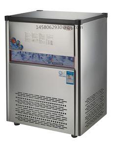 Glace en paillettes Maker machine de fabrication de glace commerciale glace de cube machine à glaçons machine avec refroidisseur d'eau