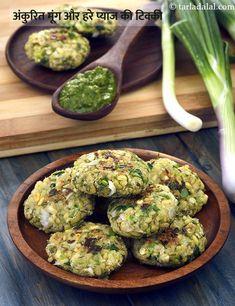 Veg Recipes, Indian Food Recipes, Vegetarian Recipes, Snack Recipes, Cooking Recipes, Healthy Recipes, Pakora Recipes, Cutlets Recipes, Gourmet