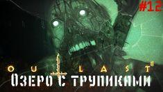 Прохождение игры Outlast2 #12.Озеро с трупиками😁!!!