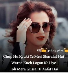 ❤ a ❤ 🌹 🌹 princess anaya 🌹 🌹 Maya Quotes, Bff Quotes, Sassy Quotes, Girly Quotes, Best Friend Quotes, Inspirational Quotes Attitude, Funny Attitude Quotes, Attitude Quotes For Girls, Girl Attitude