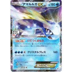 Pokemon 2015 Pokemon Card Gym Tournament Amaura EX Holofoil Promo Card #168/XY-P