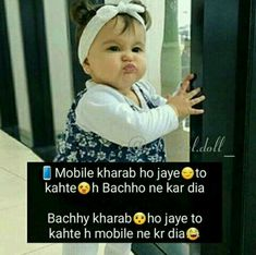 23 trendy ideas for funny baby girl quotes fun Cute Baby Quotes, Baby Girl Quotes, Cute Funny Quotes, Funny Quotes For Kids, Girly Quotes, Funny Quotes About Life, Fun Funny, Eid Quotes, Hilarious
