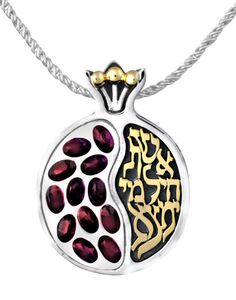 Silver and Gold Eshet Chayil Pomegranate Necklace with Stones