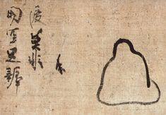 IMAGES OF ZEN | Laluza: 30 Citaten van Zen en andere meesters
