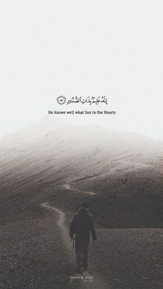 He Knows well What Lies in the Hearts.(Al-Quran) - Lucie Wegmann - Quran Quotes Love, Beautiful Quran Quotes, Quran Quotes Inspirational, Hadith Quotes, Ali Quotes, Reminder Quotes, Islamic Love Quotes, Muslim Quotes, Arabic Quotes