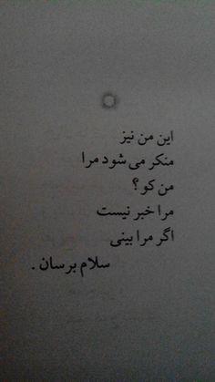 شمس تبریزی