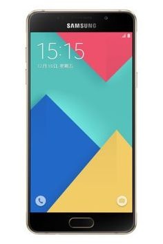 Samsung Galaxy A5 (A5100) (2016)