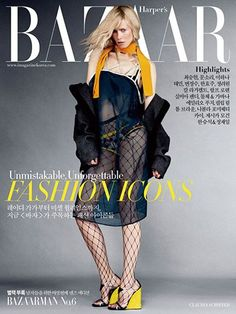 Claudia Schiffer - Harper's Bazaar Magazine Cover [South Korea] (1 September 2014)