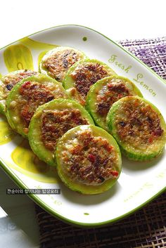 Zucchini Filled with Beef & Veggies Baby Food Recipes, Meat Recipes, Asian Recipes, Cooking Recipes, Korean Dishes, Korean Food, K Food, Food Porn, Easy Cooking