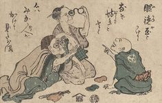 Hokusai's Seller of Eyeglasses