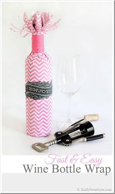 Wrap that bottle of wine you take as a hostess gift using this easy and festive gift wrapping idea for a bottle. | InMyOwnStyle.com