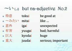 MLC Japanese Language Learning (... i)  na-adjective
