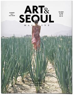 Art & Seoul - Nice. #magazine #cover #goodstuff