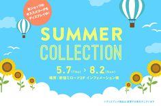 各ショップのオススメコーデをディスプレイ中! EARLY SUMMER COLLECTION Web Banner Design, Flyer Design, Web Design, Graphic Design, Event Banner, Summer Design, Sale Banner, Japanese Design, Typography Logo