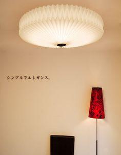 LED型!メイン照明として使って頂けるシーリングライト。シーリングライト JKC139BIG LED ( 天井照明 間接照明 おしゃれ デザイン インテリア 北欧 寝室 リビング 8畳 6畳 LED ) Beauty Lamp, House Rooms, Kitchen Lighting, Cozy House, Ceiling Lights, Interior, Home Decor, Houses, Fingernail Designs
