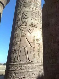 From The Temple Of Khnum...... Kom Ombo - Aswan