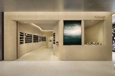 Aesop Ginza Six is a minimalist store interior located in Tokyo, Japan, designed by Torafu Architects. Aesop Shop, Lunch Boxe, Shop Facade, Make Up Inspiration, Iron Shelf, Store Interiors, Shop Window Displays, Window Design, Commercial Interiors
